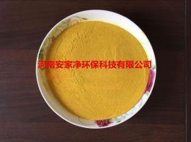 安庆聚合氯化铝pac生产厂家30含量皮革废水工业净水处理价格