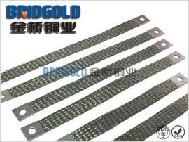 金桥铜业  铜编织线软连接