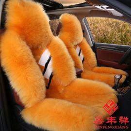 新款羊毛坐垫
