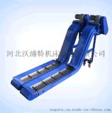 数控机床专用  链板排屑机 机床排屑机 刮板排屑机