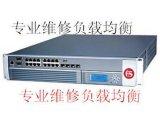 F5BIG-LTM-2000S维修,负载均衡维修,F5电源维修,F52000S维修