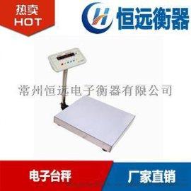 智能电子平台秤  高精度电子平台秤南京
