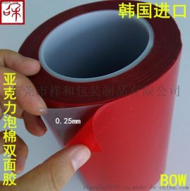 BOW-7025GE灰色亚克力泡棉双面胶