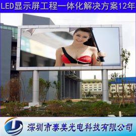 戶外P6全綵LED顯示屏價格