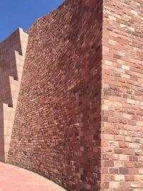 天然文化石廠家|高粱紅文化石外牆磚|紅色別墅天然文化石