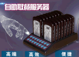 北京加迅品牌十年专业生产排队取餐器,可定制LOGO