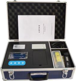 25参数水质分析仪 水质分析仪厂家