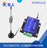 有人GPRS DTU数传模块 RS232转GPRS无线透明传输 四频通用