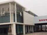 呼和浩特广汽本田4S店木纹铝单板|汽车专用吊顶