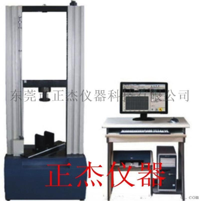 电梯玻璃静压力试验机,抗压力测试机专业厂家