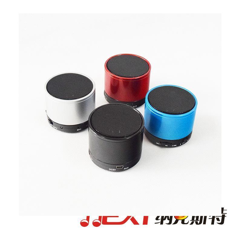爱放S10L蓝牙音箱 当呼吸灯TF插卡收音功能的音响 厂家直销