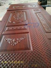 大铁门木纹转印 真空木纹转印机厂家