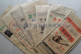 25KG纸塑复合袋牛皮纸袋
