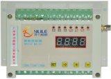 智慧路燈控制器(2)