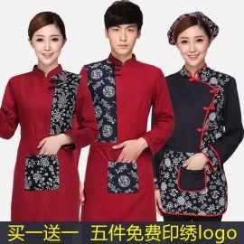 中式餐厅服务员工作服长袖火锅店餐饮制服刺绣logo