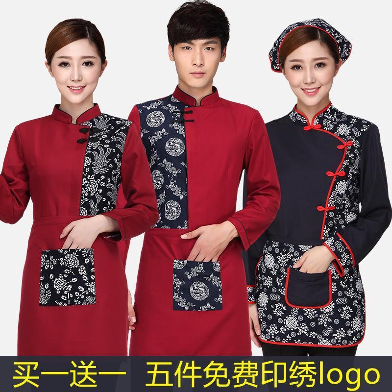 中式餐廳服務員工作服長袖火鍋店餐飲制服刺繡logo