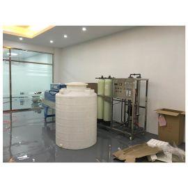 RO反渗透工业纯水机 大型过滤商用工业设备处纯水器