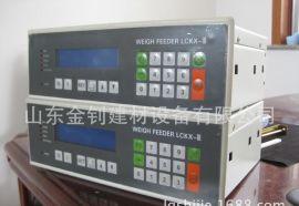 山东金钊LCKX-III系列给料机仪表
