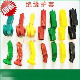 现货供应变压器高密封硅胶保护套变压器配件线夹护套型号齐全