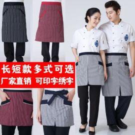 韩式服务员半身短款小围裙半截西餐厅咖啡酒店厨房厨师男女同款