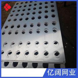 现货批发304不锈钢 冲孔板网孔板冲孔网圆孔网