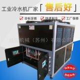 南京工業冷水機,注塑機冷水機25匹風冷冷水機廠家