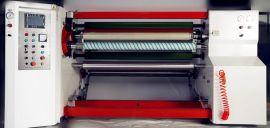 巨川科技厂家1300高速精密全自动分切机PVC分切机