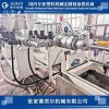 双壁波纹管生产线原厂家定制