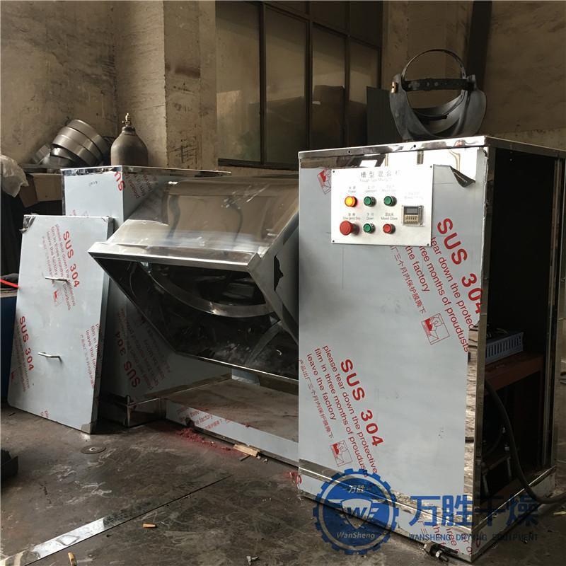 不锈钢槽型混合机供应制药医药混合机CH系列槽型混合机混合机直销