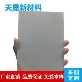 氮化鋁陶瓷片 定做各種規格 散熱陶瓷