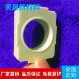 AIN氮化鋁陶瓷基片氮化鋁陶瓷片 耐高溫陶瓷片加工陶瓷散熱片
