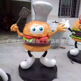 玻璃鋼漢堡雕塑工藝品玻璃鋼卡通人物動漫主題雕塑門頭雕塑