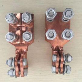 变压器配件接线板导电杆接线端子 电力变压器铜铲佛手接线夹