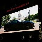 豪車4S店室內高清小間距展示用LED顯示屏