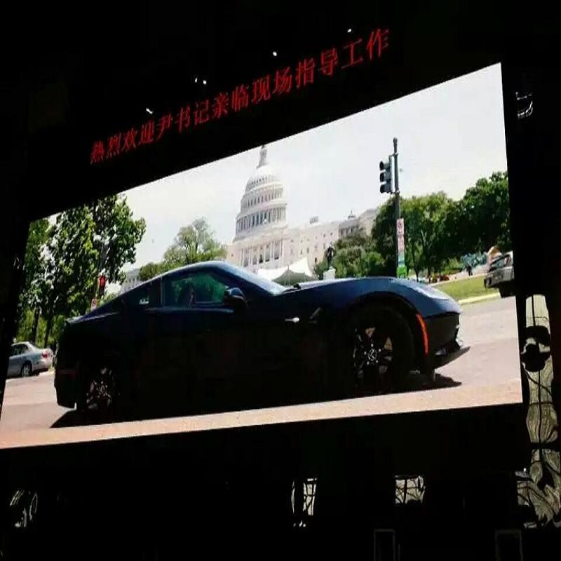 豪车4S店室内高清小间距展示用LED显示屏