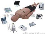 同科高智能医学综合急救模拟系统