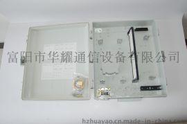 72芯塑料分纤箱 供应河南河北湖南湖北江西 厂家直销