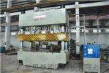 大型壓力機_壓力液壓機價格_四柱大型壓力機廠家