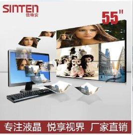 55寸拼接屏超窄边高亮液晶拼接单元XTA-550-LCD