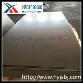 供应钛板、钛钢复合板、钢钢复合板、铜钢复合板、钛铜复合板