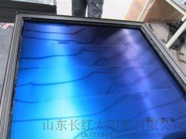 太阳能热水器、壁挂式太阳能热水器、长红太阳能集热工程