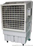 广州市星科蒸发式节能环保空调全年招商进行中