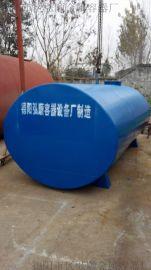 四川广元储油罐制造厂家,广元柴油加油机销售