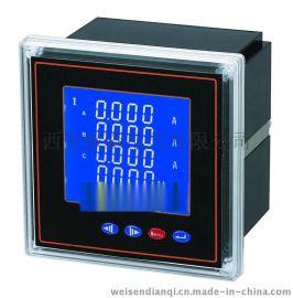 PM9863多功能电力仪表 西安威森电气供应