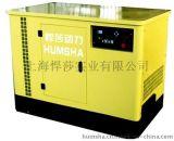 25kw靜音汽油發電機熱銷