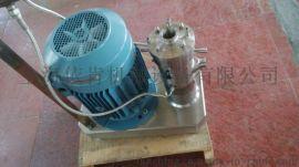 高剪切混合乳化机,混合乳化机,管线式乳化机