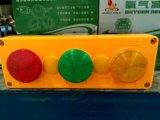 專業提供 ZS22-LRGY起重機電源指示燈組合
