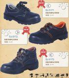防靜電鋼頭皮鞋