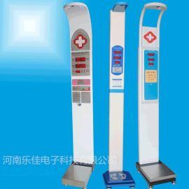 新型身高体重测量仪,电子身高体重测量秤