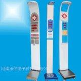 新型身高體重測量儀,電子身高體重測量秤